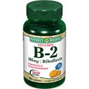 Витамин Б2 (Рибофлавин)/ Vitamin B2 - 100 табелетки