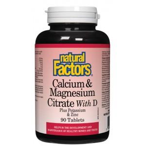 Калций, Магнезий и витамин D + Калий и Цинк